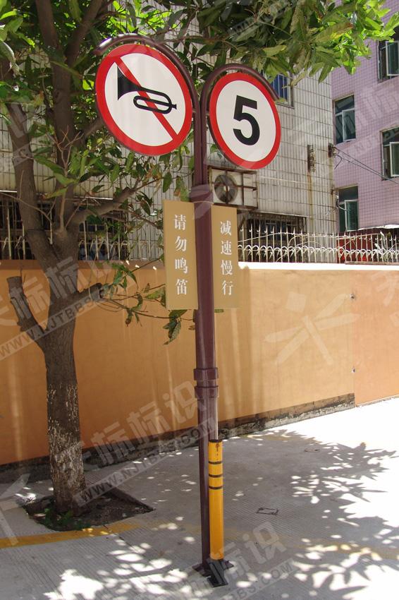 小区室外立柱指示牌606