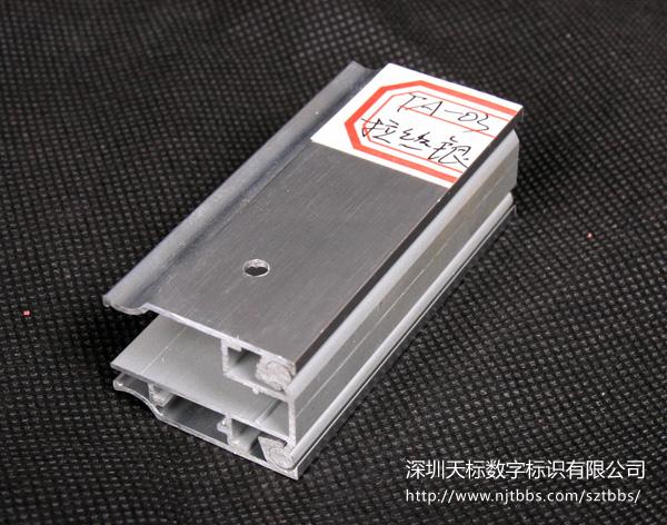 ta-03拉丝银超薄灯箱铝型材边框