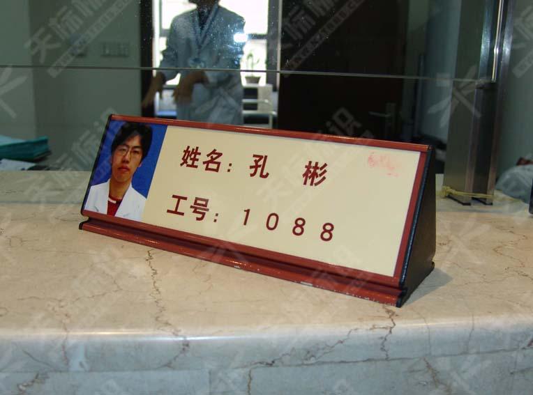 桌牌台牌0128