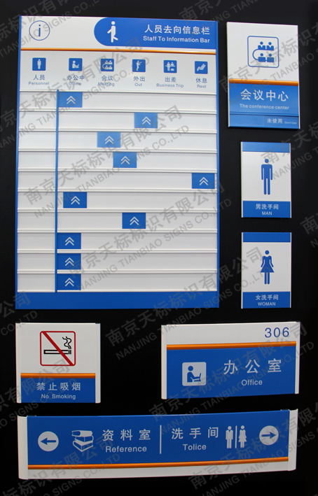 办公楼宇万博manbetx手机端登录设计
