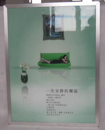 铝型材边框超薄灯箱-深圳天标数字标识有限公司